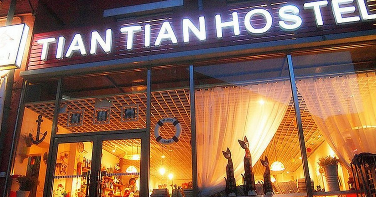 Dalian Tiantian International Youth Hostel