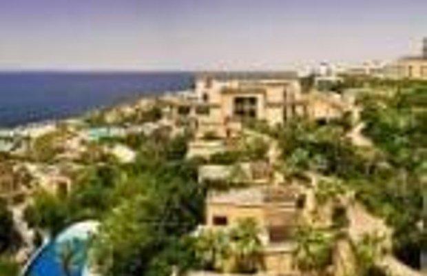 фото Kempinski Hotel Ishtar 771904595