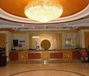 Xiushan International Business Hotel