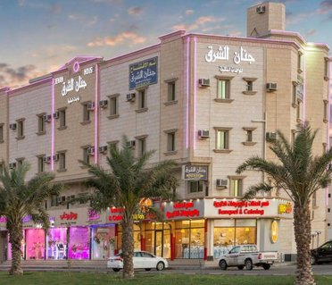 Jenan Al Sharq Furnished Units