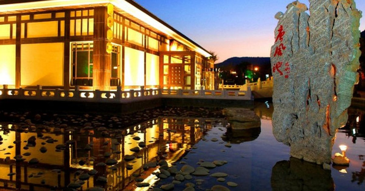 Golden Pebble Tang Dynasty International Hot Spring Resort Dalian