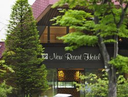 The most expensive Naganohara hotels