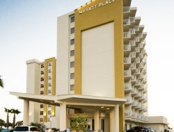 Daytona Beach Shores hotels with restaurants