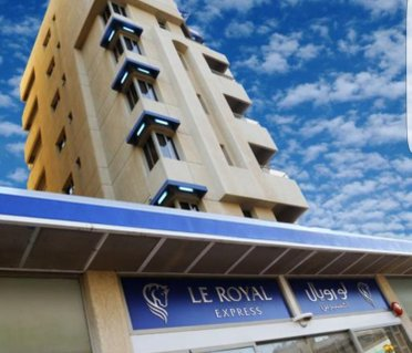 Le Royal Express Sharq