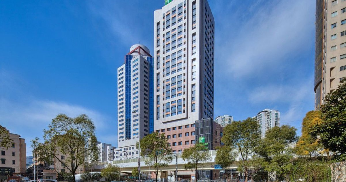 Holiday Inn Express Shanghai Zhenping