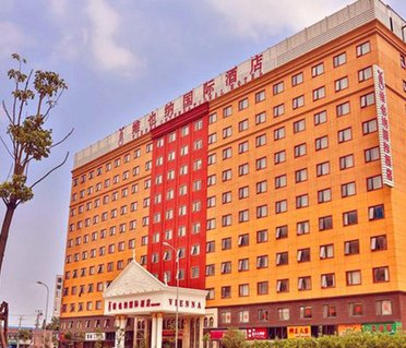 Vienna International Hotel Shanghai International Tourism and Resorts Zone