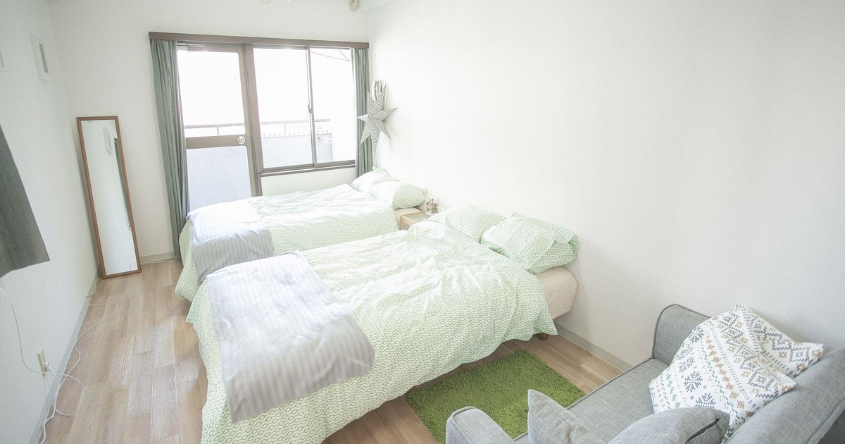 Leading House cozy aprtment near Shinjuku