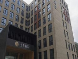 The most popular Shunyi District hotels