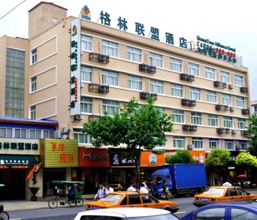 GreenTree Alliance Shanghai ChongMing BaYi Road Walking Street Hotel