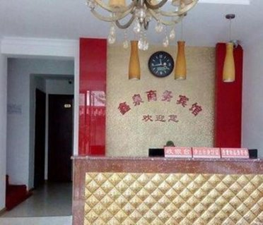 Xingquan Business Hotel