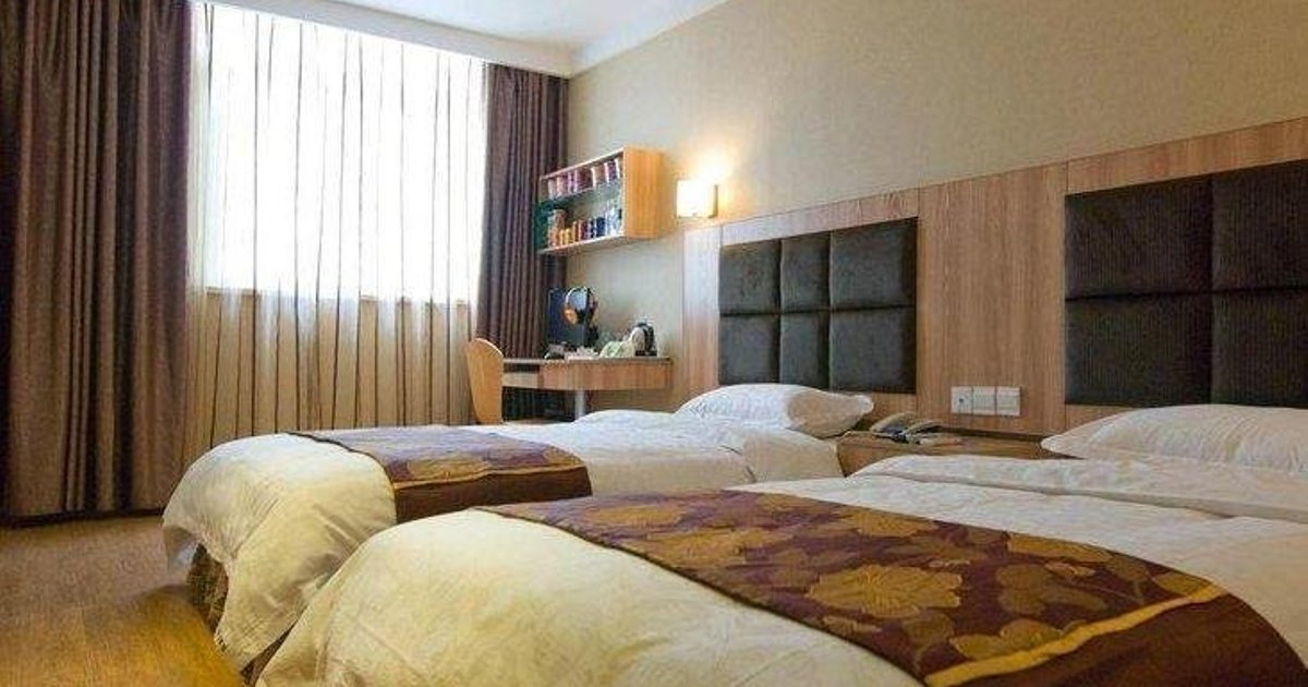 Xichang Impression Express Hotel