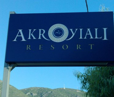 Akroyiali Resort