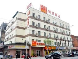 Top-10 hotels in the center of Wuhan
