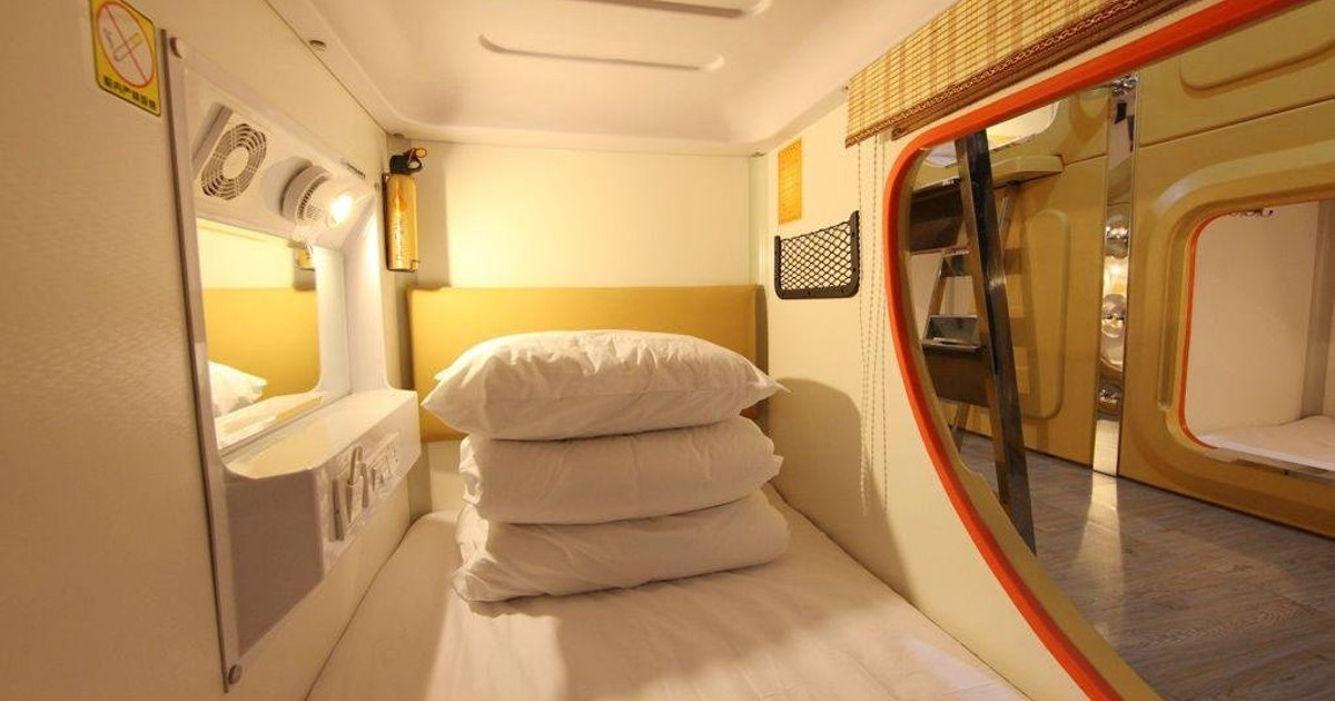 Simple Capsule Hotel Xi'an Giant Wild Goose Pagoda