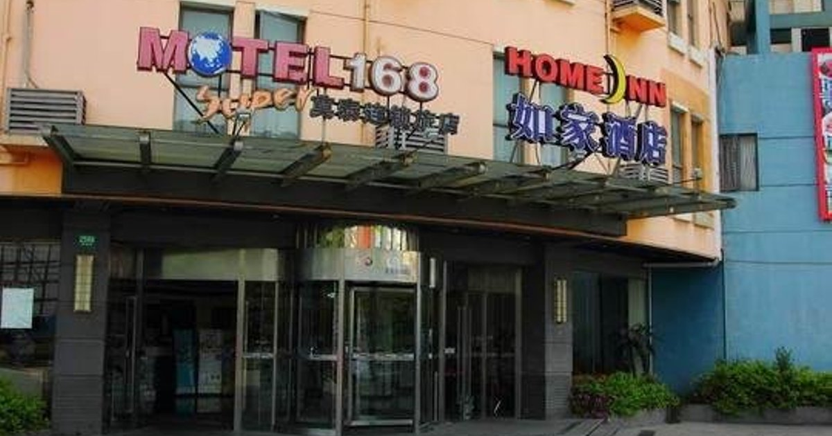 Home Inn Shanghai South Lianhua Road Yindu Road