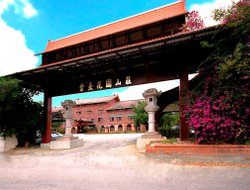 Pets-friendly hotels in Luye Township