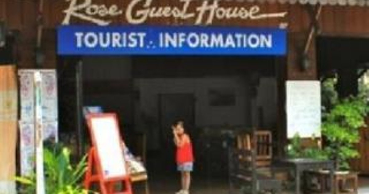 Rose Guesthouse Plus