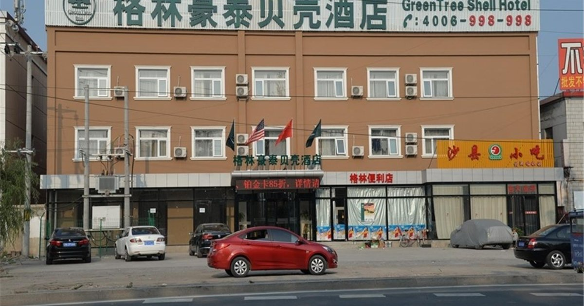 GreenTree Inn BeiJing TongZhou District XuXinZhuang Town TongShun Road CaoSi Village Shell Hotel