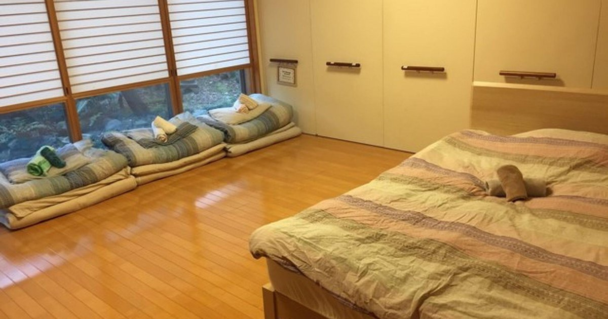1 Bedroom Apartment in Shinjuku 1F