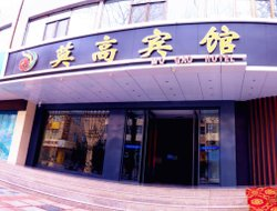 Dunhuang hotels with restaurants