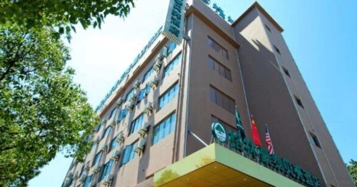 GreenTree Inn ShangHai BaoShan 128 Memorial Road TongHe Road Shell Hotel