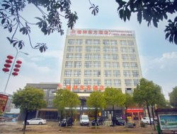 The most popular Yingtan hotels