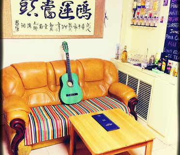 Lanzhou Ferry Hostel