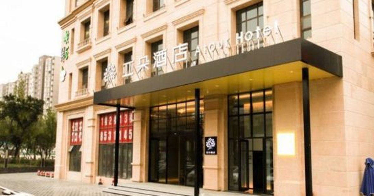 Atour Hotel Chengdu Tongzilin Branch