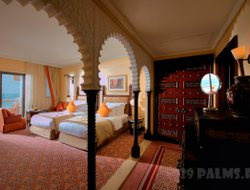 Top-10 romantic Dubai City hotels