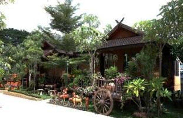 фото Neverland Place Resort 786900126