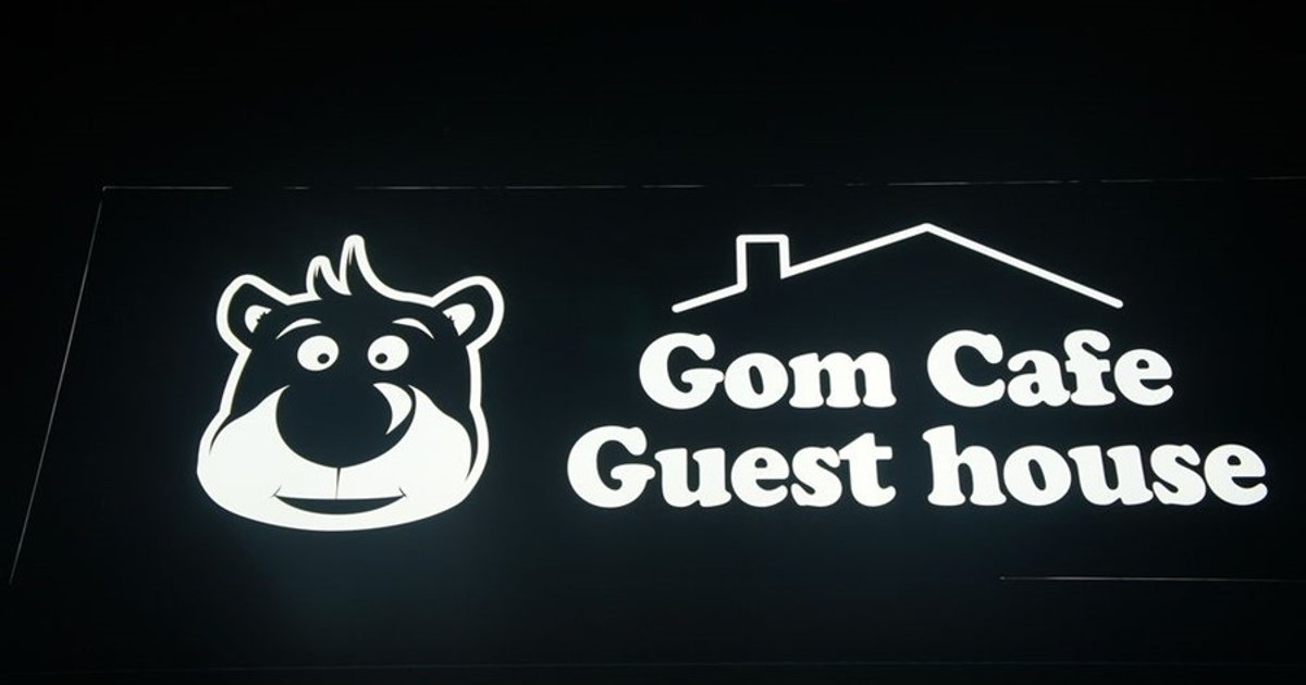 Gom Guest House