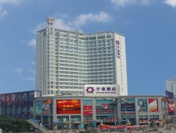 Nanchong hotels with restaurants