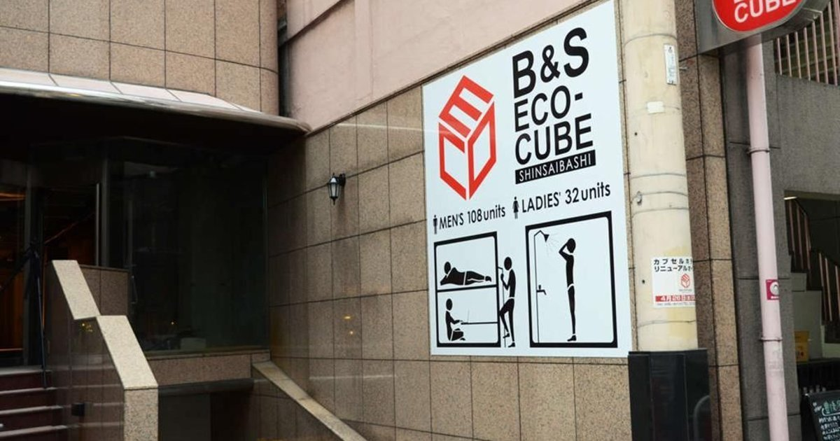 B&S Eco Cube Shinsaibashi