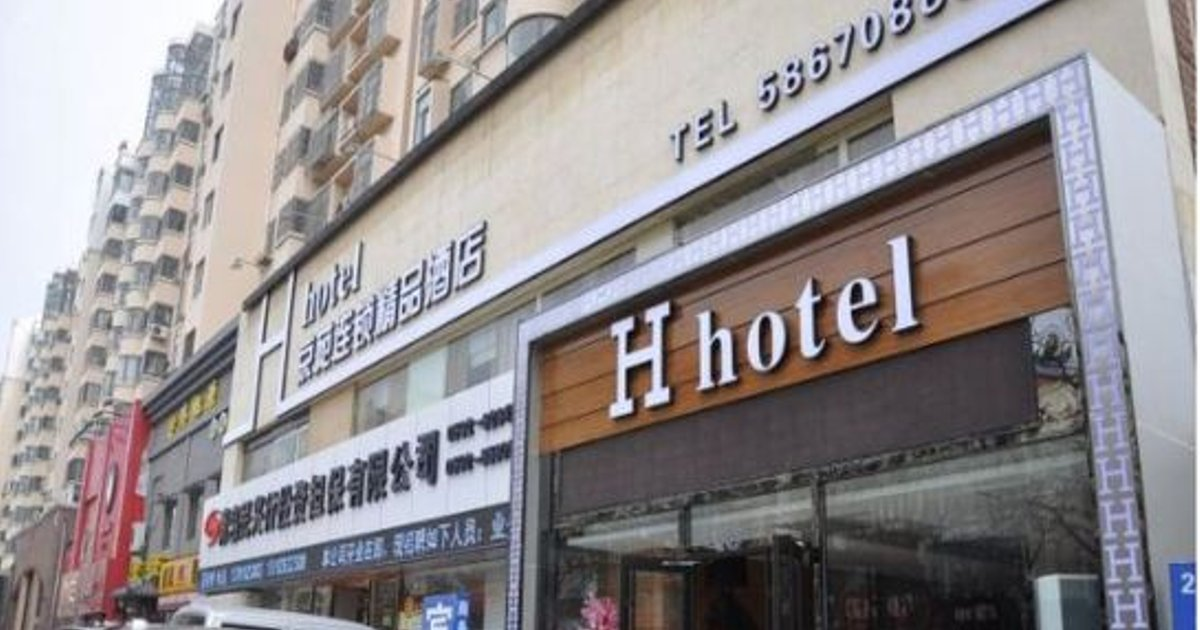 JingYuan Boutique hotel-Wu Si Square Mainland Chinese Citizens Only
