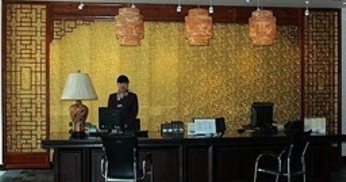 Wuxi Baolong Business Hotel