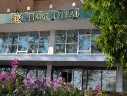 The most expensive Togliatti hotels