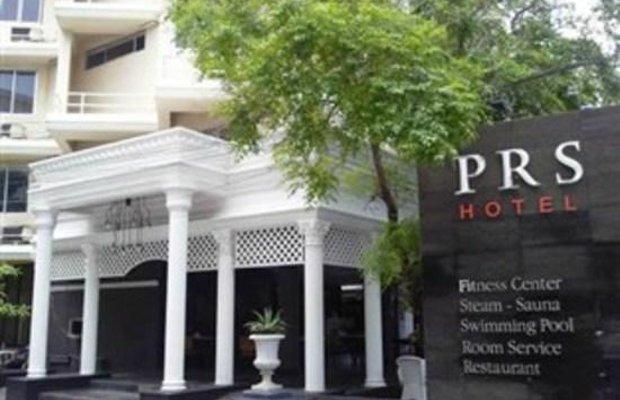 фото PRS Hotel 798624058