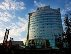 The most expensive Jinan hotels