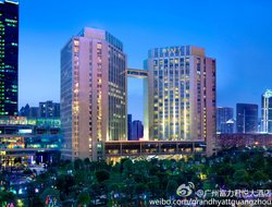Business hotels in Guangzhou