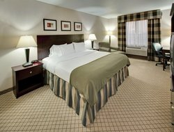 Top-7 hotels in the center of Ankeny