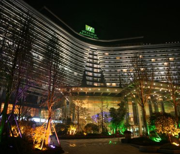 Holiday Inn Chengdu Century City West