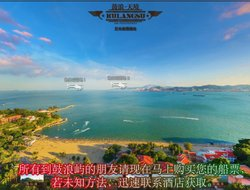 Gulangyu hotels with sea view