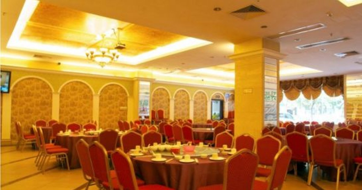 Vienna Hotel Lianjiang Road Chinese only