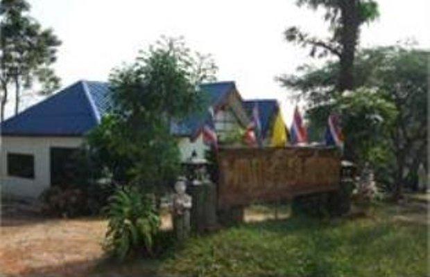 фото Pruksa Home Stay Resort 8037280