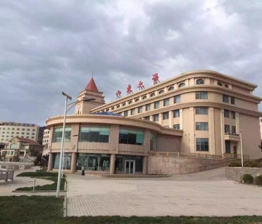 Weihai Xuefu Hotel Golden Beach