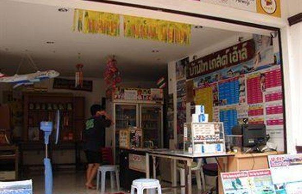 фото Ban Thai Guesthouse 806991016