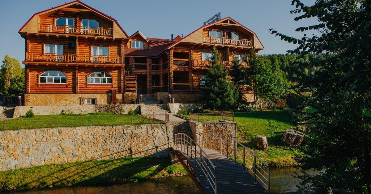 Spa Resort Kedroviy