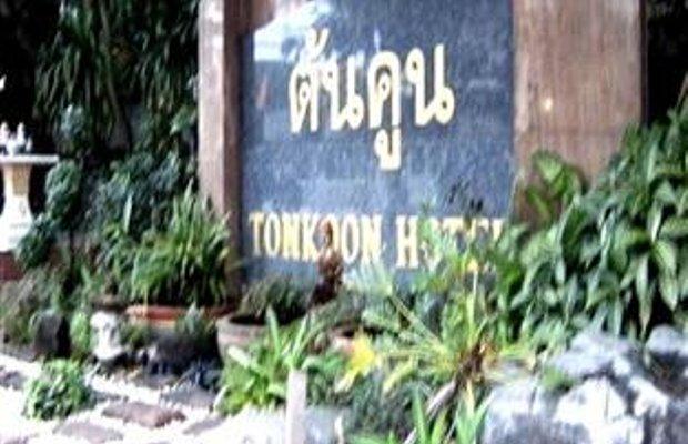 фото Ton Koon 8077478