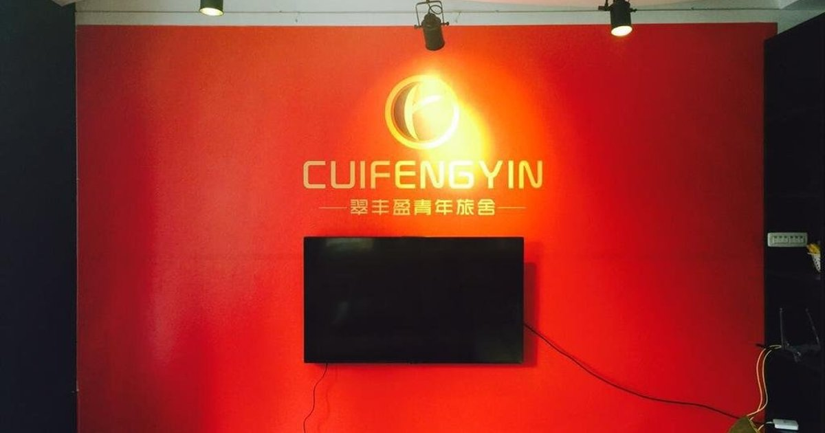 Cuifengying Hostel