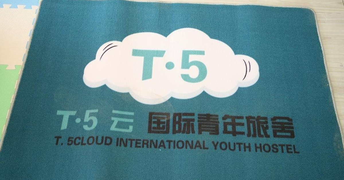T5 Cloud Youth Hostel